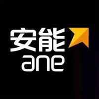 上海安能聚创供应链管理有限公司泉州分公司