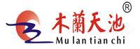 武汉市丰太木兰天池旅游有限公司