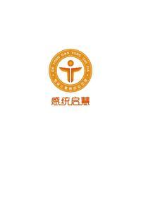 广州感统慧教育咨询有限公司