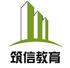 常州尚图众博教育科技有限公司徐州分公司