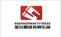 佛山市順德圣尼曼健身服務有限公司