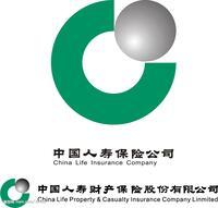 中国人寿保险股份有限公司晋中分公司