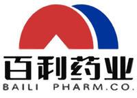 四川百利药业有限责任公司