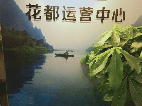 广州硕鑫数据服务有限公司