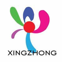东莞市兴众硅胶制品有限公司