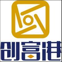 深圳市创富港商务服务股份有限公司上海分公司