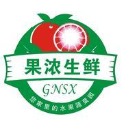 南关区果浓生鲜超市