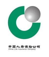 中國人壽保險股份有限公司無錫市分公司城區直屬營銷服務部