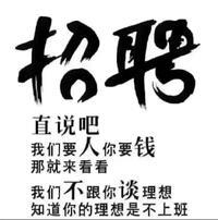 北京鸢飞文化传媒有限公司