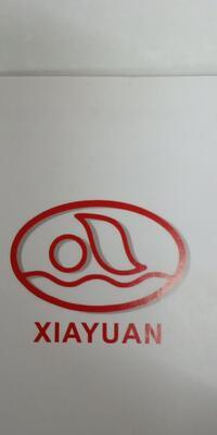 宁波夏远知识产权运营有限公司