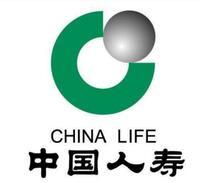 中国人寿保险股份有限公司济南市分公司趵突泉营销服务部