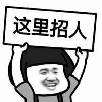 重庆永松人力资源管理服务有限公司
