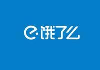 泰顺派悦电子商务有限公司