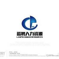 浙江蓝聘人力资源有限公司