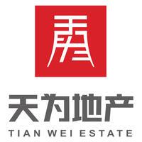 東莞市天為房地產顧問有限公司