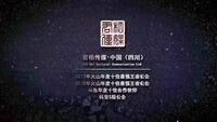 广元市利州区龙腾君栢文化传媒服务中心