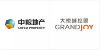 中粮地产集团深圳房地产开发有限公司