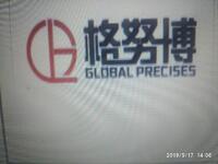 芜湖格努博精密制造有限公司