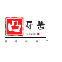 益陽市赫山區飄香鴨霸王店