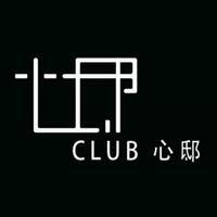 北京心邸餐饮管理有限公司