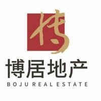 湖南博居房地产营销顾问有限公司