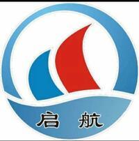 吴川启航职业中介服务有限公司
