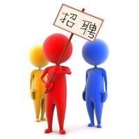杭州对东企业管理有限公司