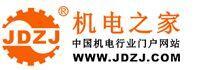 星创(天津)信息技术有限公司