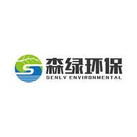 嘉兴森绿环保科技有限公司
