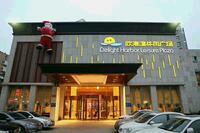贵州东城明珠综合休闲管理有限责任公司
