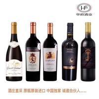 深圳市华府酒业有限公司