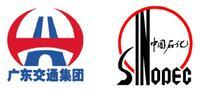 廣東省南粵交通石化能源有限公司
