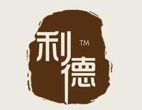 江苏利德医疗器械有限公司