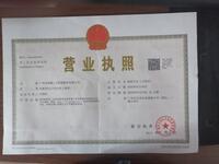 广州市海鹰人力资源服务有限公司
