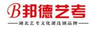 武汉邦德世纪信息科技有限公司襄阳分公司