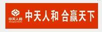 青岛中天人和房地产经纪有限公司第五分公司