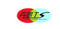 北京丹墨同声文化发展ag.ag8亚游|注册