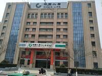中國人壽保險股份有限定西分公司