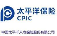 中国太平洋人寿保险股份有限公司太原中心支公司