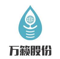 上海萬籟環保科技股份有限公司