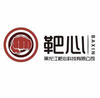 黑龙江靶心科技有限公司