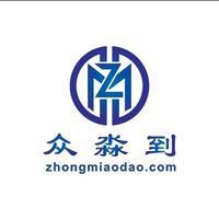 河南众淼信息技术有限公司