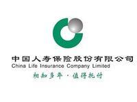 中国人寿保险股份有限公司365 bet体育在线投注_365体育投注提款_365体育投注提现市新城支公司