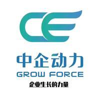 中企动力科技股份有限公司昆山分公司