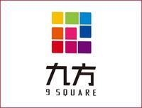 北京九方愉悦商贸有限公司