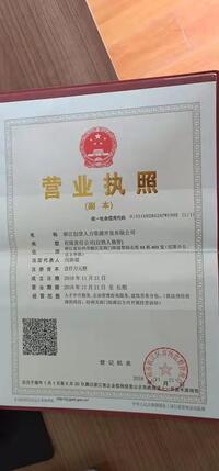 浙江创贤人力资源开发有限公司