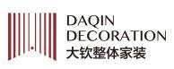 烟台大钦装饰设计工程有限公司