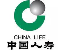 中国人寿保险番禺支公司
