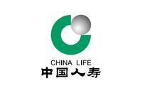 中国人寿保险股份有限公司广州市越秀支公司