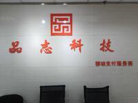 天津智慧河软件开发有限公司